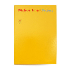 D&DEPARTMENT PROJECT - D&DEPARTMENT BOX002