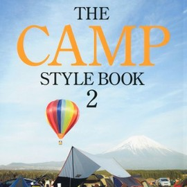 sanei-shobo - 別冊GO OUT -THE CAMP STYLE BOOK VOL2-