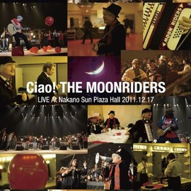 MOON RIDERS in CROWN YEARS 40th Anniversary BOX