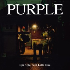 Spangle call Lilli line - PURPLE