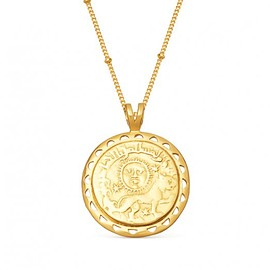 Missoma - Gold Rising Sun Medallion Necklace | Missoma