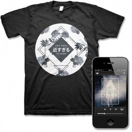 Too Close To Touch - Too Close To Touch - Digital EP & Floral Tee