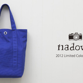 nadowa - Ville/Blue(2012 Limited Color)