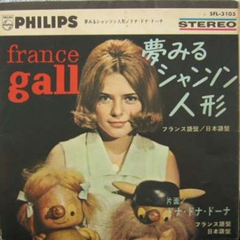 France Gall Best