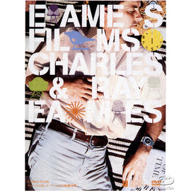 The Films of Charles & Ray Eames, Vol. 3: The World of Franklin & Jefferson / Region 1 / 海外版