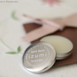 HYATT REGENCY HAKONE RESORT AND SPA izumi - herb balm