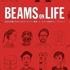 宝島社 - Beams on Life