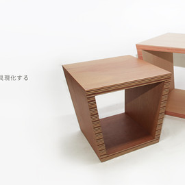 SOU - DINING TABLE -