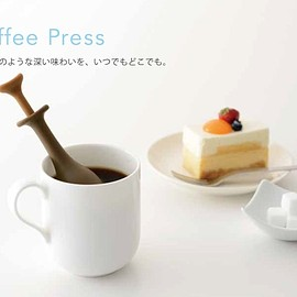 AOZORA - Coffee Press