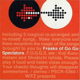 SPIRAL LIFE - FREAKS OF GO GO SPECTATORS