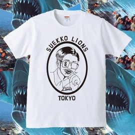 suekko lions - SICK GUY TEE