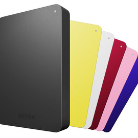 Buffalo - Colorful Portable HDD