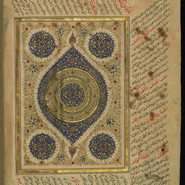 Illuminated Manuscript, Koran, Frontispiece,