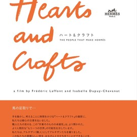 Frédéric Laffont and Isabelle Dupuy-Chavanat - Hearts and Crafts