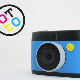 by Next Thing Co. - Meet OTTO - The Hackable GIF Camera