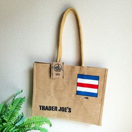 Trader Joe's - jute shopping tote