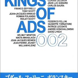 Various - KINGS OF ADS 002