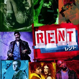 Chris Columbus - RENT