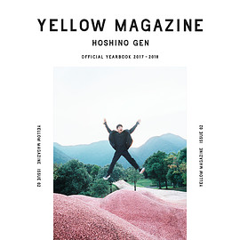 星野源 - Yellow Magazine 2018-2019