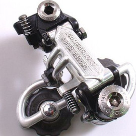 "Campagnolo - ""Super Record""  Rear Derailleur"