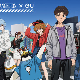 EVANGELION, GU - Collaboration