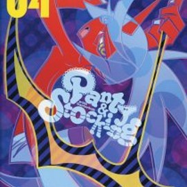 今石洋之 - Panty&Stocking with Garterbelt Blu-ray 4巻