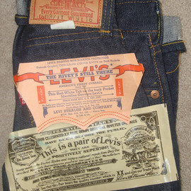 Levi's - Deadstock 1950s Levi's 503ZXX Leather Patch