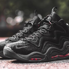 NIKE, KITH - Air Pippen 1 - Black Pony