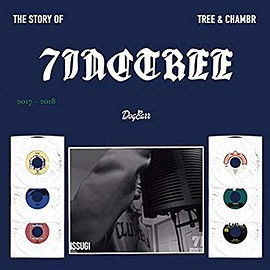 ISSUGI - THE STORY OF 7INC TREE -Tree & Chambr-