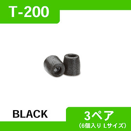 Comply - Comply T-200 BLACK L(3ペア6個入り)