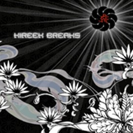 Plant Records - Kireek Breaks