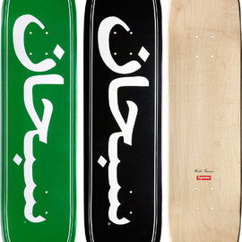 supreme  - arabic logo deck