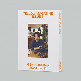 星野源 - 『YELLOW MAGAZINE 2020-2021』