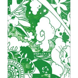 SECOND SKIN - kion 「dree green」 / for iPhone 5s/SoftBank