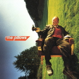 the pillows - HAPPY BIVOUAC