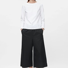 cos - Cropped cotton trousers