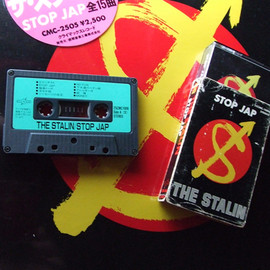 The Stalin - Stop Jap (cassette tape)