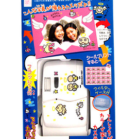 tamagotchi - tamagotchi angel camera