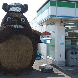 totoro at Family Mart! Studio ghibli