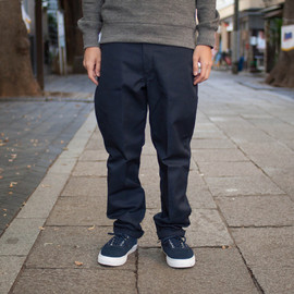 Custom Fit Chino Pants - Navy
