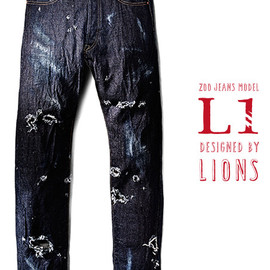 Zoo Jeans - Zoo Jeans L1