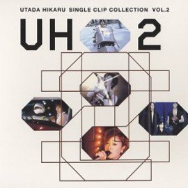 宇多田 ヒカル - UTADA HIKARU SINGLE CLIP COLLECTION Vol.2 [DVD]