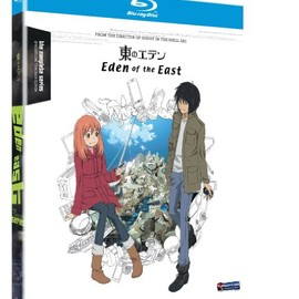 神山 健治 - 東のエデン / Eden of the East : The Complete Series [Blu-ray]