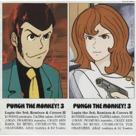 Various Artists - PUNCH THE MONKEY 3