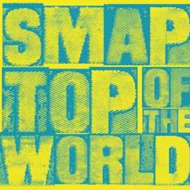 SMAP - Top Of The World/Amazing Discovery(セブンネット限定特典付き3枚組セット)