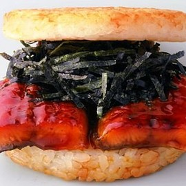 MOS BURGER - Singapore - Unagi Rice Burger