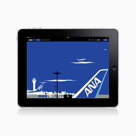"""GROOVISIONS, Apple, All Nippon Airways - """"ANA Virtual Airport"""" Application Software for the Apple iPad All Nippon Airways"""