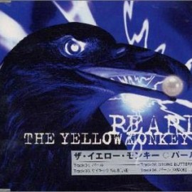The Yellow Monkey - パール