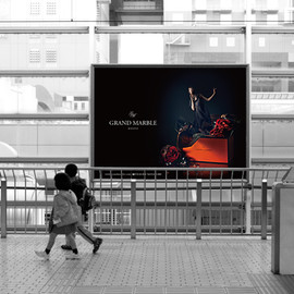 """KYOTO STATION AD """"GRAND MARBLE"""""""