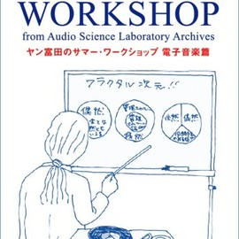 "ヤン富田 - YANN TOMITA'S ""SUMMER WORKSHOP"" [DVD]"